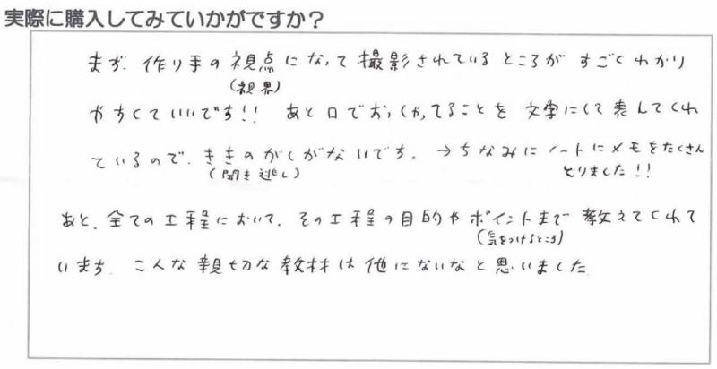 コインケースQ12_U.Y様