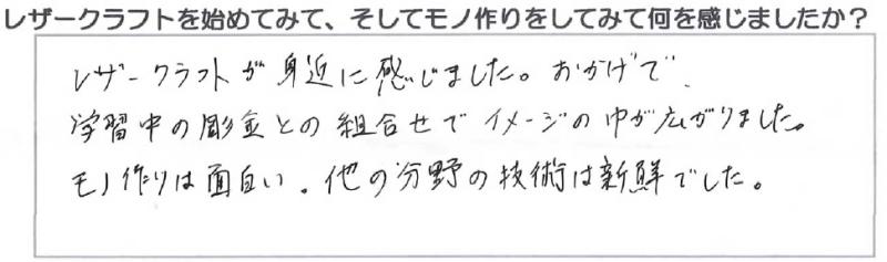 コインケースQ22_T.K様