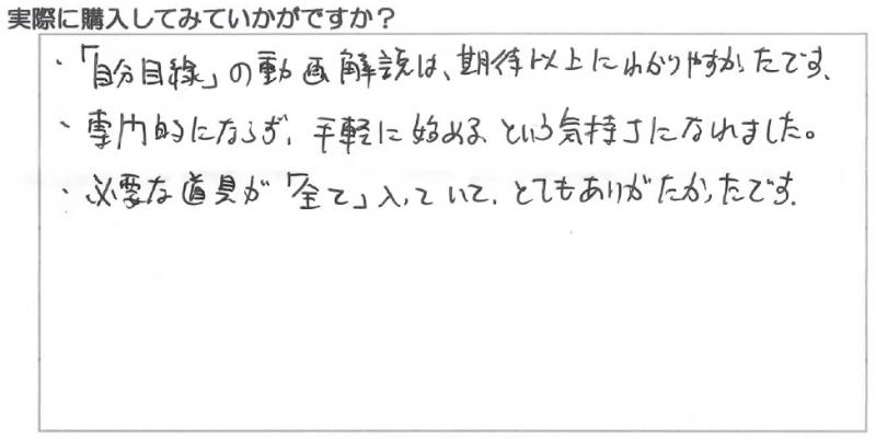 コインケースQ12_船木様