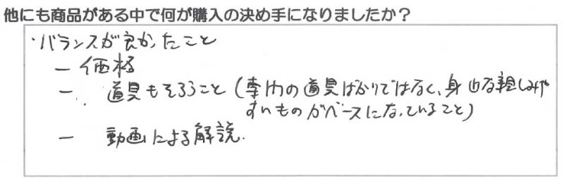 コインケースQ11_船木様