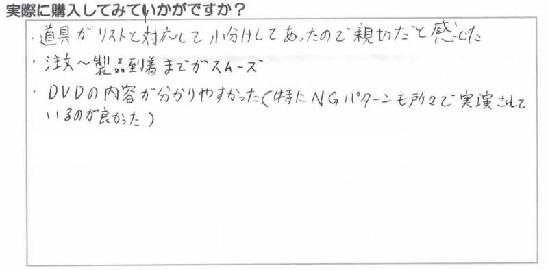 コインケースQ11_西田様