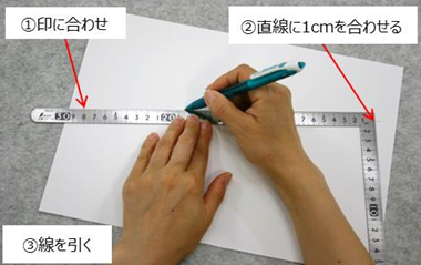 レザークラフト通信講座_平行線描き方2