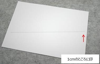 レザークラフト通信講座_平行線描き方1