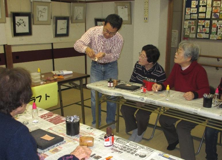 レザークラフト体験会_20141127