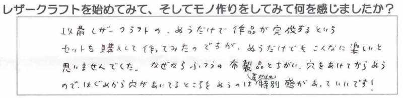 コインケースQ22_U.Y様